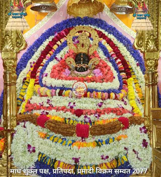 khatushyamji darshan 14 march 2021
