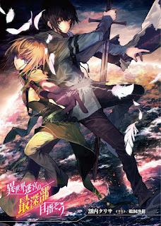 Download Novel Isekai Meikyuu no Saishinbu wo Mezasou