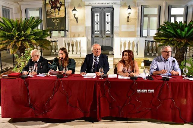 Παρουσιάστηκε στο Ναύπλιο το βιβλίο του Θ. Καλλιάνου «Χωρίς πυξίδα; 30+ βήματα για την Ευρώπη»