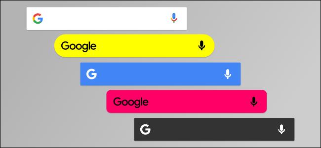 أربع أدوات بحث مخصصة من Google.