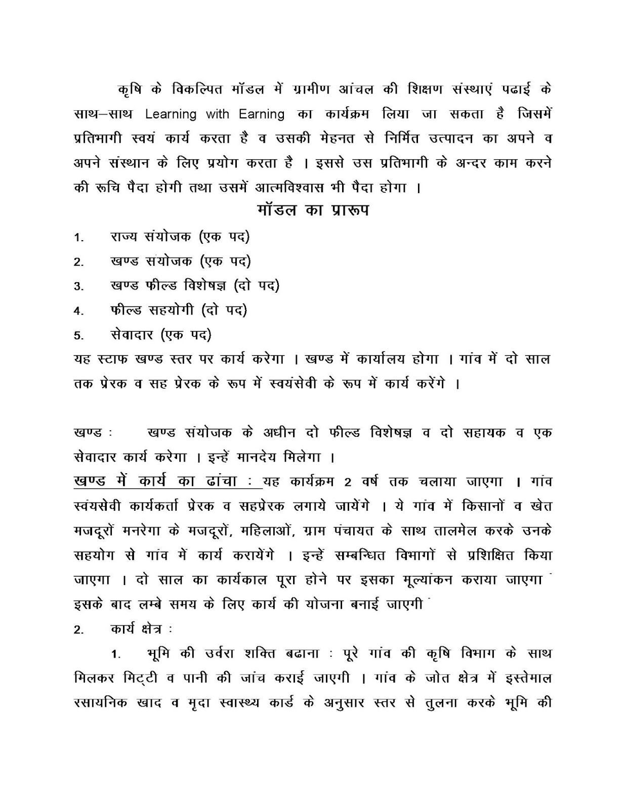 Essay Of Water Pollution HINDIBworkB(Dr Essay Of Water Pollution