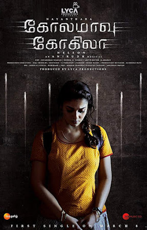 Poster Of Free Download Kolamavu Kokila 2018 300MB Full Movie Hindi Dubbed 720P Bluray HD HEVC Small Size Pc Movie Only At worldfree4u.com