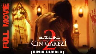Azem 2 - Cin Garezi 2015 Hindi Dubbed Dual Audio 480p
