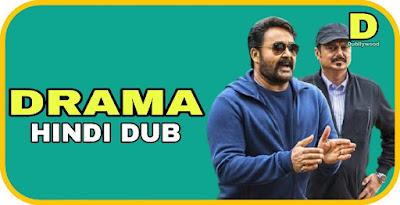 Drama Hindi Dubbed Movie