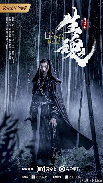 untamed spinoff the living dead Yu Bin Wen Ning