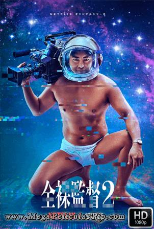 El Director Desnudo Temporada 2 [1080p] [Latino-Japones-Ingles] [MEGA]