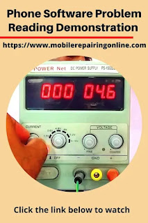 Ampere Reading Shows 010 or 014 in software fault
