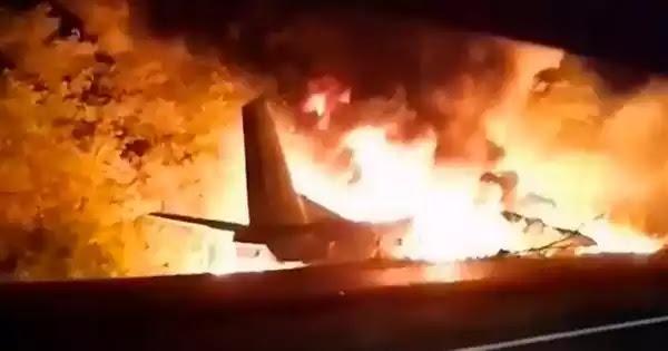 Αεροπορική τραγωδία στην Ουκρανία: 25 οι νεκροί από την συντριβή στρατιωτικού αεροσκάφους (βίντεο)