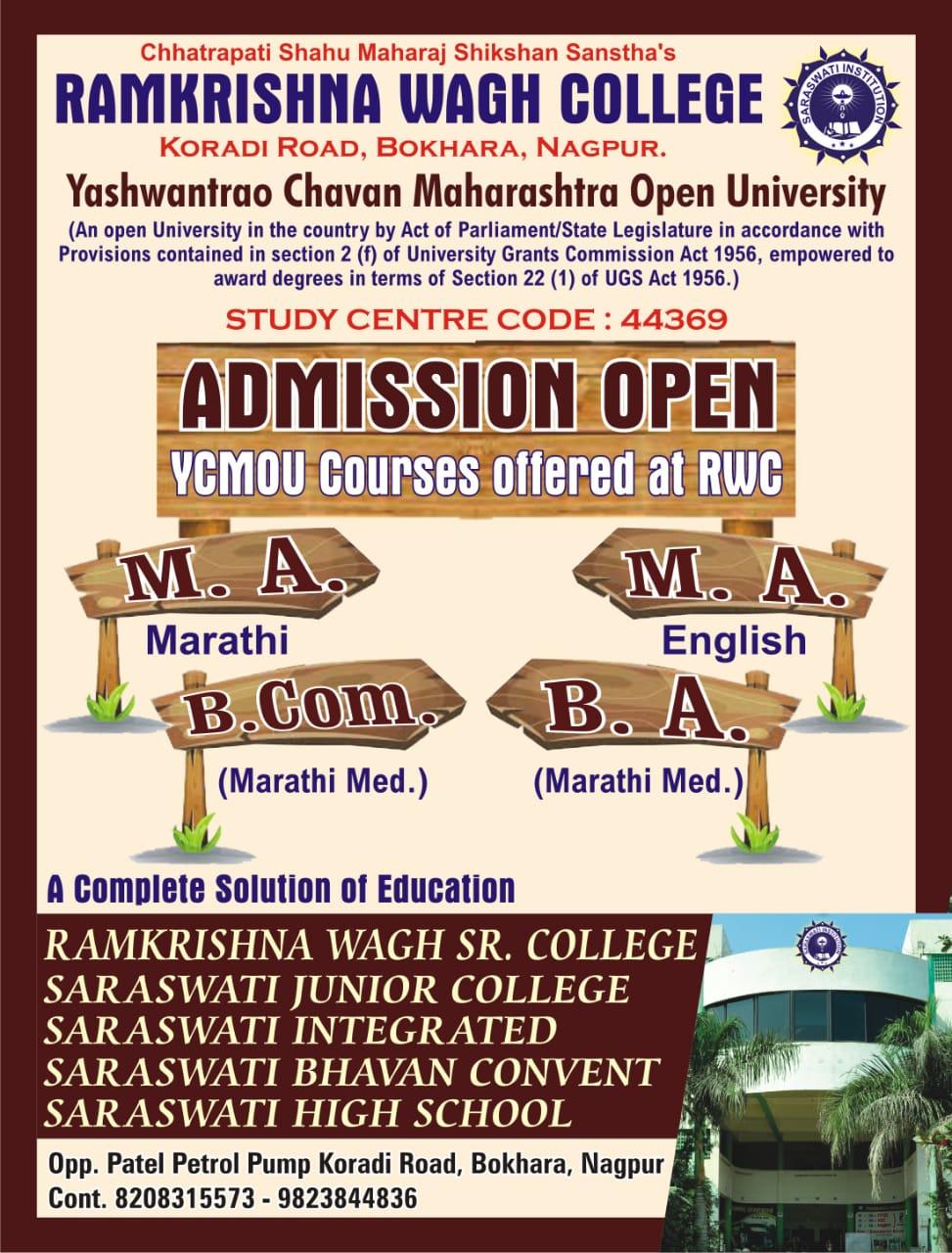 Saraswati Institution
