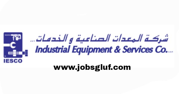 وظائف شاغرة في شركة المعدات الصناعية والخدمات بقطر
