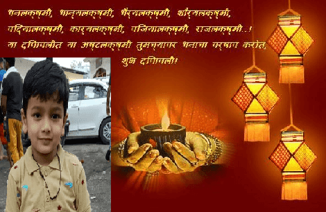 Happy+Diwali