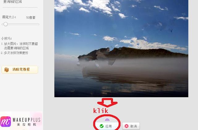 Cara Menghilangkan Watermark Di Gambar Atau Foto Tanpa Photoshop
