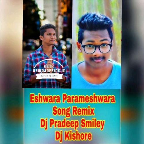 Dj pradeep songs free download