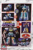 Super Mini-Pla Liner Boy Box 03
