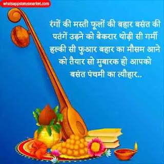 saraswati maa image basant panchami