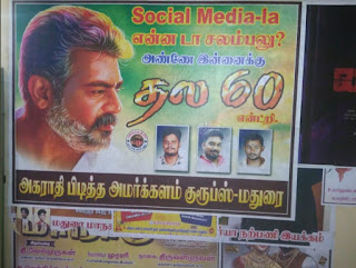 thala 60 poster images,