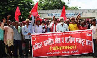 cpi-ml-protest-madhubani