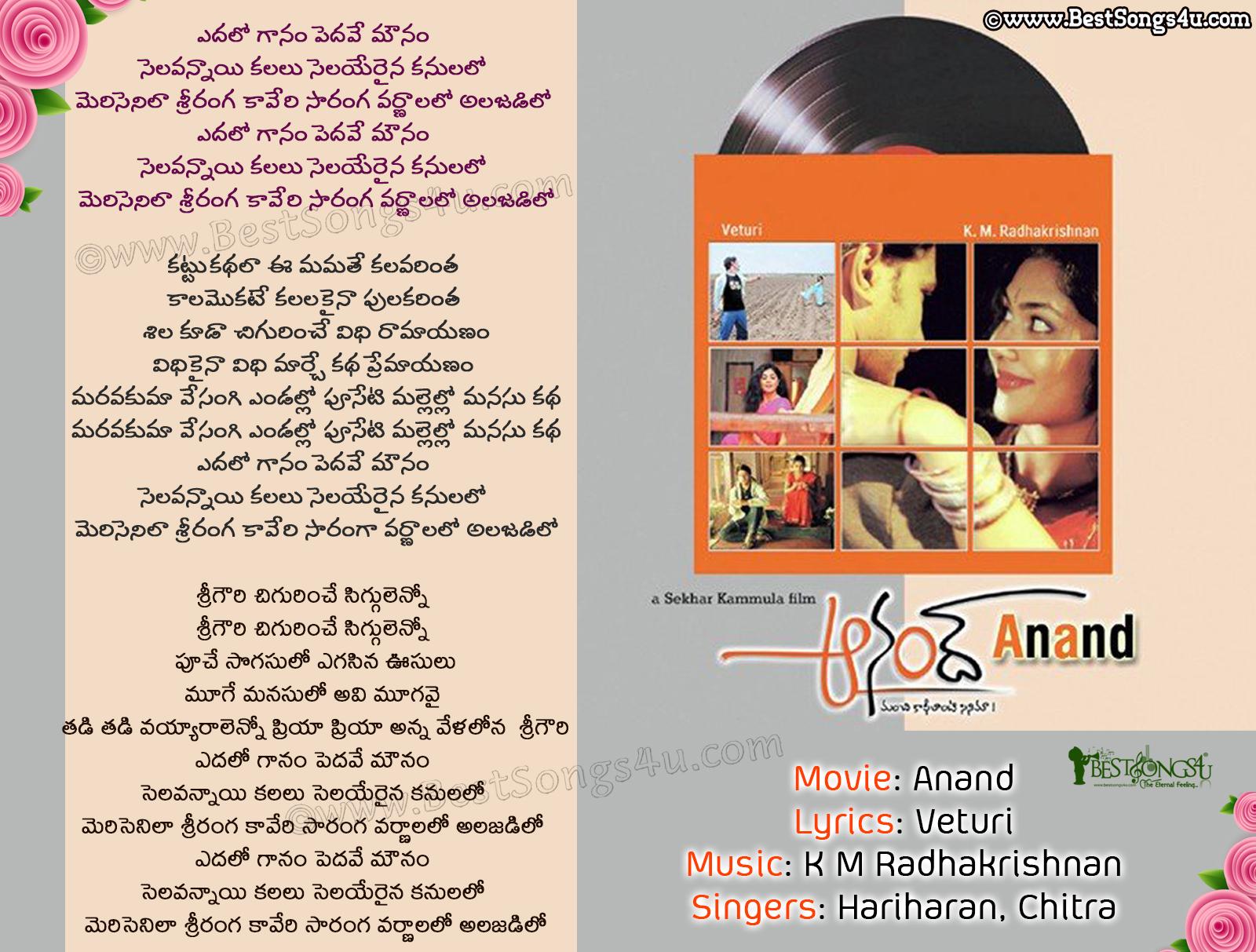 Old is Gold Hindi Songs - Selected Old Hindi movie song
