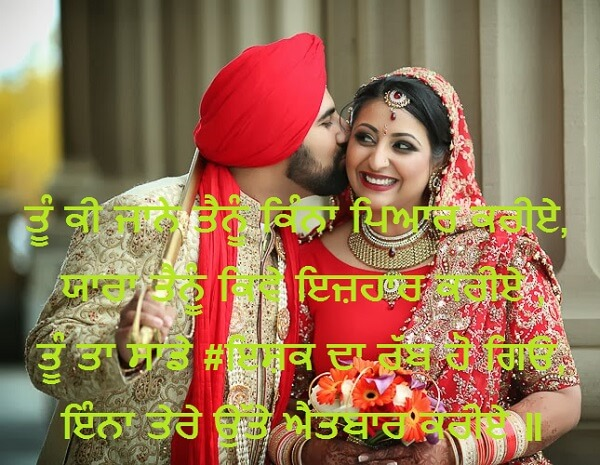 Whatsapp Status in Punjabi Ghaint Punjabi Status 877091 - academia
