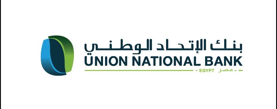 رقم خدمة عملاء عناوين فروع بنك الاتحاد الوطني مصر 2021