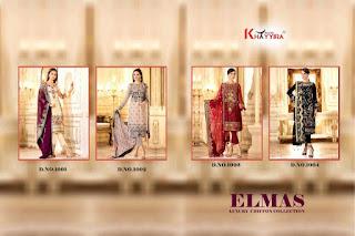 Khayyira Elmas Georgette Pakistani Suits wholesale