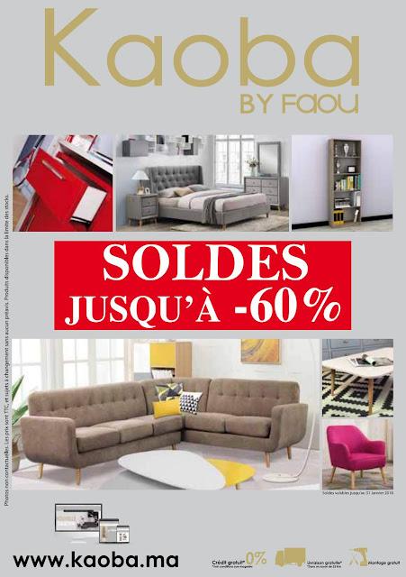 catalogue kaoba d cembre 2017 lecatalogue 100 catalogues. Black Bedroom Furniture Sets. Home Design Ideas