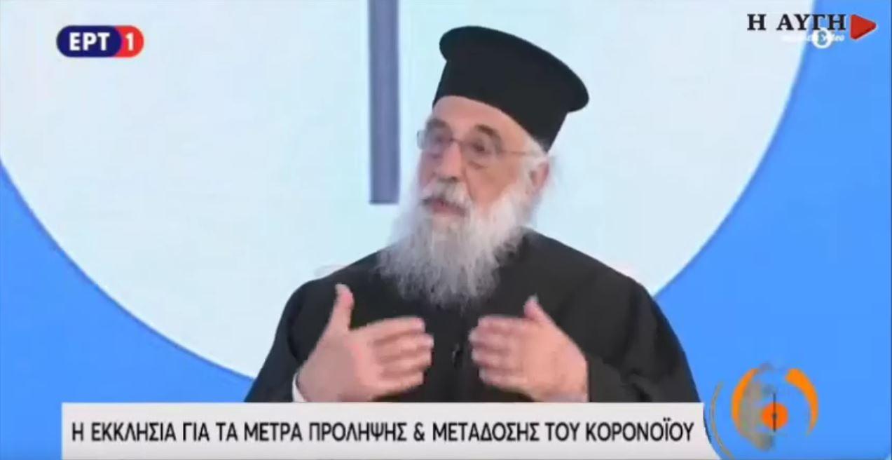 Νέο κρούσμα ρατσισμού και σκοταδισμού από κληρικό με αφορμή τον κορονοϊό (VIDEO)