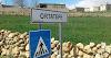Bozova'da arazi kavgası: 2 yaralı