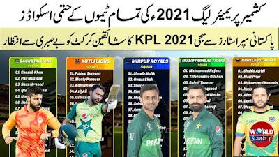 Kpl Schedule 2021 Time Table -  Kashmir Premier League squad Venue