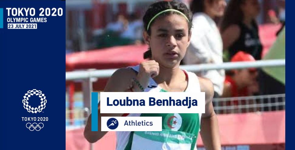 العداءة الجزائرية لبنى بن حاجة تتأهل إلى الألعاب الأولمبية