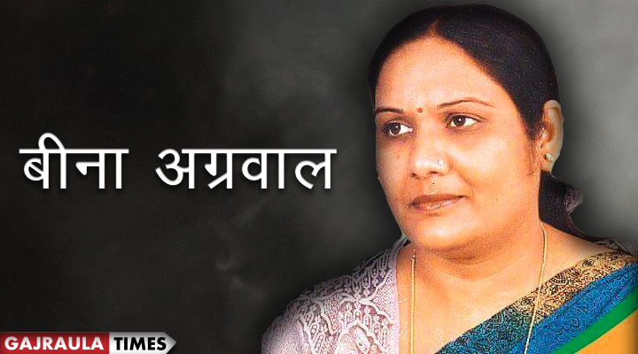 beena-agarwal-died-moradabad-mayor