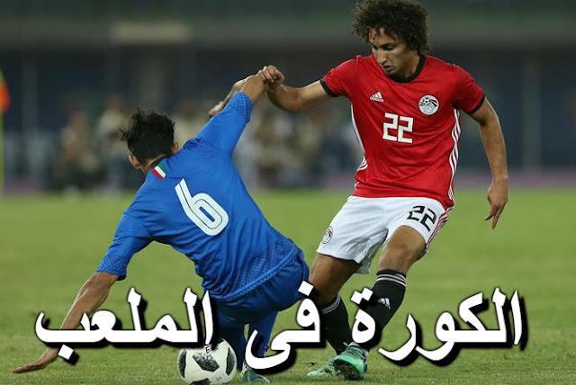 يتخذ اتحاد الكرة قرارًا جديدًا ضد عمرو وردة عقب رجوعه لمعسكر منتخب مصر
