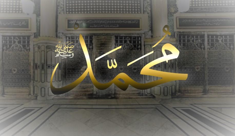 Menghapal al-Quran; Pengertian, Dasar Hukum, Tujuan, dan Hikmah