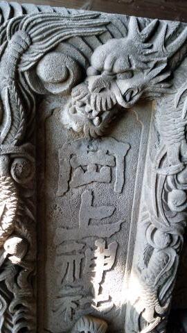 川崎市麻生区 岡上神社