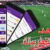 تحميل تطبيق oumnia tv تطبيق جديد سوف يبهرك بما فيه من اقوى القنوات المشفرة العربية