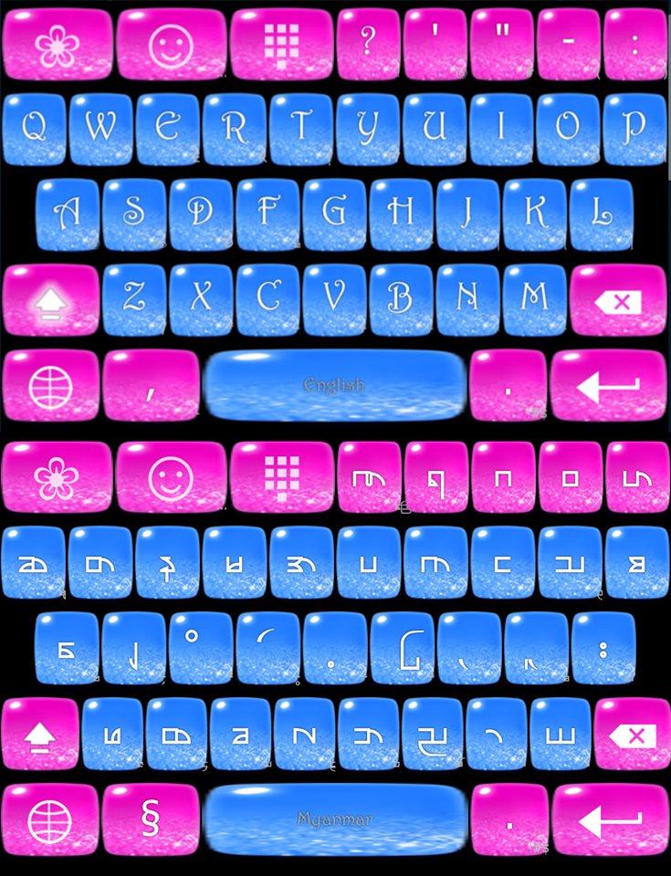 Myanmar typing