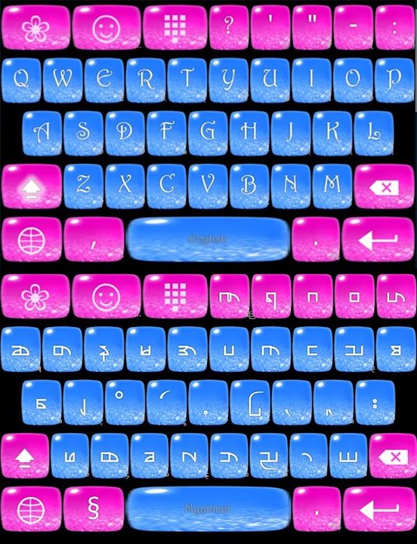 Myanmar Keyboard (Pink&Blue) APK