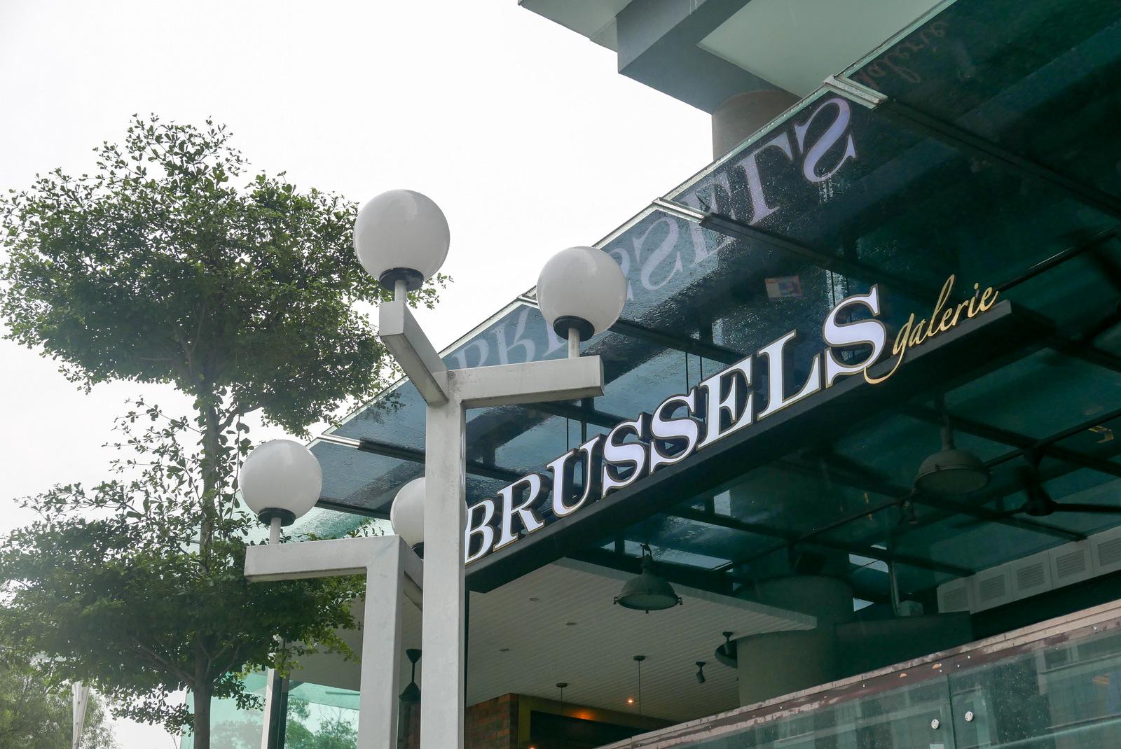brussels galerie @ nexus bangsar south