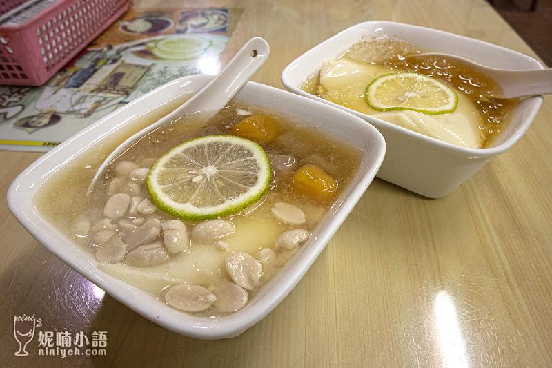 【台北大安區美食】山水伯豆花。季節限定!熱賣檸檬豆花