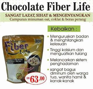 JRM CHOCOLATE FIBER LIFE