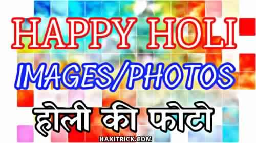 Happy Holi Ki Shubhkamnaye Images in Hindi English Marathi And Sanskrit 2020