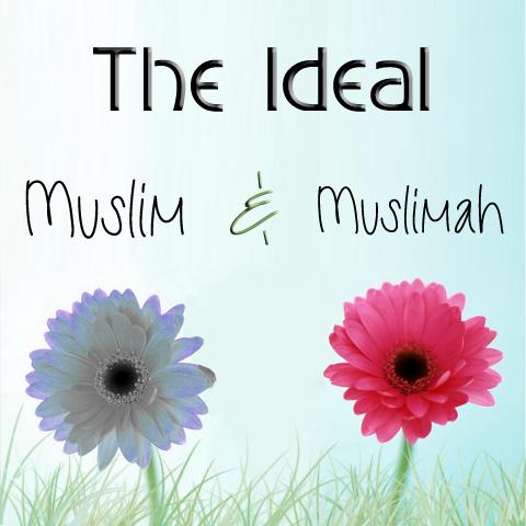 wasiat-untuk-para-muslimin-dan-musimah