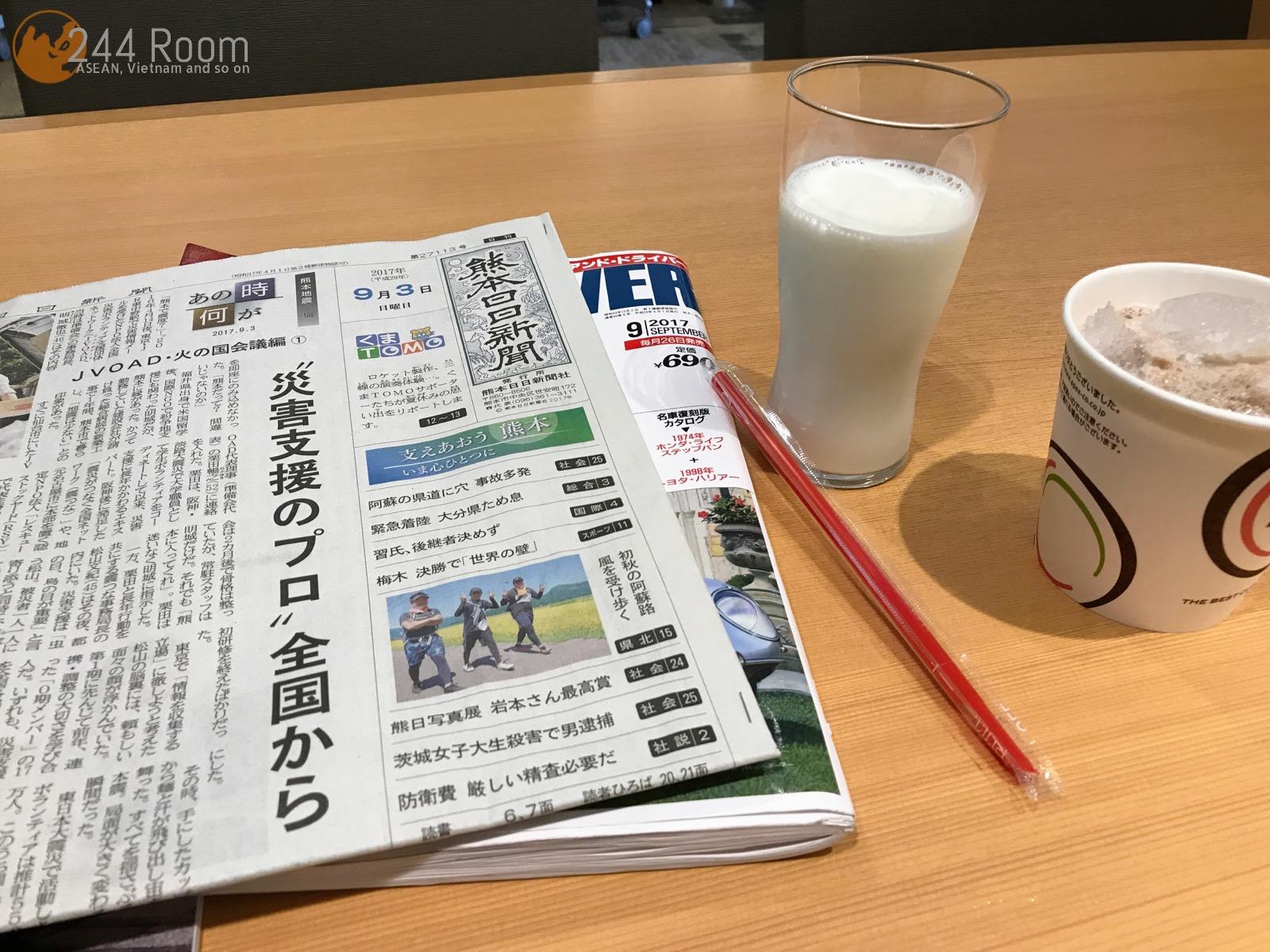 ASO Lounge 阿蘇くまもと空港 「ASO」ラウンジ牛乳2