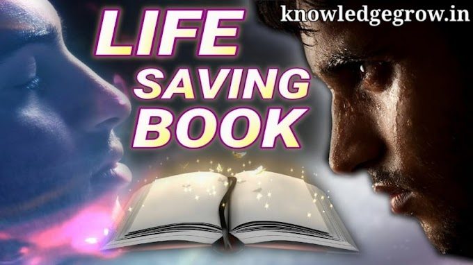 Divya Prerna Prakash Book Summary in Hindi | Life Saving Book