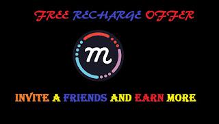 mcent earn free recharge loot loot loot