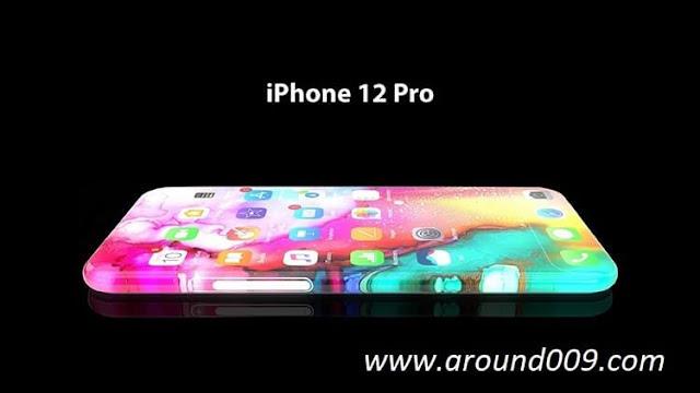 تعرف على تسريبات شكل هاتف آيفون 12 برو القادم ومواصفاته وموعد نزوله وسعره iphone 12 pro