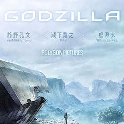 Poster Gojira: Kaiju Wakusei 2017