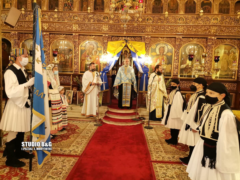 Η Εθνική Εορτή της 25ης Μαρτίου στο Άργος