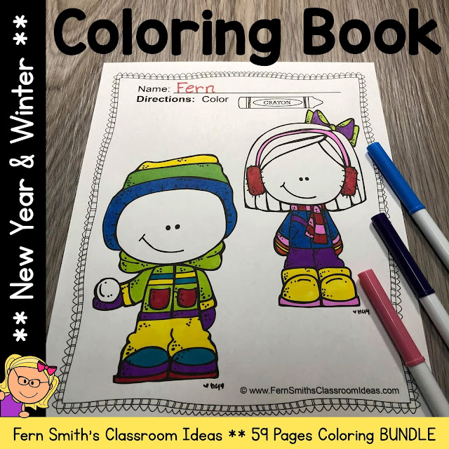 Happy New Years and Winter Coloring Pages #FernSmithsClassroomIdeas