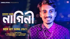 Nagini Song Lyrics (নাগিনী) Gogon Sakib | Sad Song